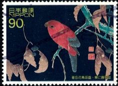 Japanese postage stamp featuring parrot painting by Itō Jakuchu.
