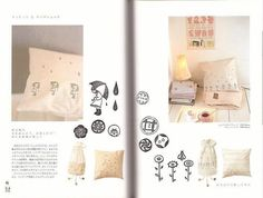 STAMPS made by ERASER - Japanese Craft Book
