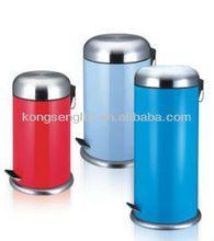 20L colorful metal pedal dustbin