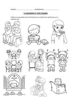 dreamskindergarten Το νηπιαγωγείο που ονειρεύομαι !: Φύλλα εργασίας για τα δικαιώματα των παιδιών Play Therapy, Kids Corner, Kids And Parenting, Classroom, Education, Comics, Children, School, Blog