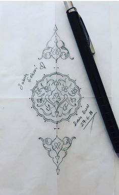 Islamic Motifs, Islamic Art Pattern, Persian Pattern, Persian Motifs, Floral Embroidery Patterns, Hand Embroidery Designs, Pattern Drawing, Pattern Art, Ant Drawing