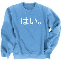 Japanese Sweatshirt Hai. anime sweater aesthetic otaku gift cute... ❤ liked on Polyvore featuring tops, hoodies, sweatshirts, blue top, blue sweatshirt, crew-neck tops, crew neck sweatshirts and crew-neck sweatshirts