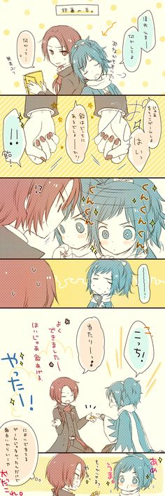 pixiv is an illustration community service where you can post and enjoy creative work. A large variety of work is uploaded, and user-organized contests are frequently held as well. Me Me Me Anime, Anime Love, Nikkari Aoe, Nagisa And Karma, Kagerou Project, Touken Ranbu, Anime Shows, Doujinshi, Manga Art