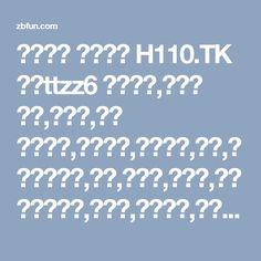 레비트라 구입판매 H110.TK 카톡ttzz6 사용후기,만드는 방법,먹이고,대구 레비트라,구입판매,사용후기,효과,정품레비트라,가격,복용법,팝니다,레비트라제조법,만들기,구매방법,레비트라처방,효능,섹스,레비트라부작용,직거래,직구,사이트,레비트라팔아요,약효,거래방식,레비트라종류,행사,치사량,레비트라지속시간,