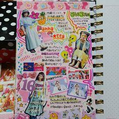 Pink is good☜☞0616 #日記#diary#日記デコ#コラージュ…