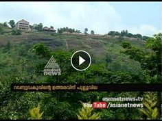 Unauthorised resort construction in Idukki Kurangupara  Asianet News Investigation