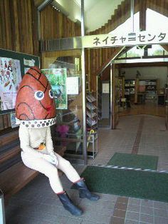 たけのこまん(和歌山県和歌山市山東地区の山東まちづくり会)