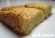 Baked Chinese New Year Coconut Pudding01