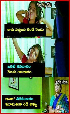 Funny  Saved by SRIRAM Funny Facts, Funny Jokes, Tears Quotes, Telugu Jokes, Girls Phone Numbers, Funny Minion, Fun Time, People Quotes, Shiva