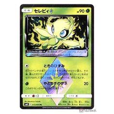 Pokemon 2018 SM#8 Explosive Impact Celebi Prism Star Holofoil Card #015/095