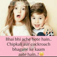 Funny Brother Quotes From A Sister – Funny Inspirational Quotes – quotesday. Brother Quotes In Hindi, Brother And Sister Memes, Funny Brother Quotes, Brother And Sister Relationship, Brother Humor, Cute Funny Quotes, Cousin, Funny Inspirational Quotes, Funny Sister