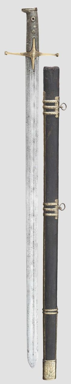 A Hungarian/Polish broadsword, late 17th century