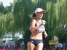 Emilie Menuet a claqé 1h31'38'' (12e) sur le 20 km marche à La Corogne (Espagne), minima pour les Jeux Olympiques de Rio.