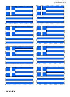 Πρότυπα πατρόν Ελληνική σημαία για διακόσμηση τάξης σχολείου ή δωματίου Tech Companies, Company Logo, Embroidery, Logos, Boss, Needlepoint, Logo, Crewel Embroidery, Embroidery Stitches