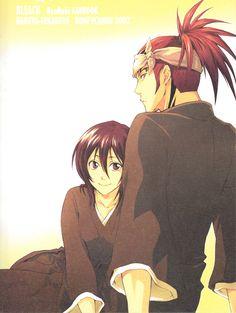 Rukia online dating