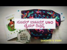 ಸೂಪರ್ ಬಾಟಮ್ಸ್ UNO ಡೈಪರ್ ರಿವ್ಯೂ/ superbottoms UNO cloth diaper review in kannada - YouTube Cloth Diaper Reviews, In Kannada, Cloth Diapers, Channel, Make It Yourself, Youtube, Blog, Youtubers, Youtube Movies