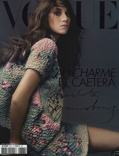 Vogue Paris December 2007/January 2008: Charlotte Gainsbourg - Journal - I Want To Be A Roitfeld
