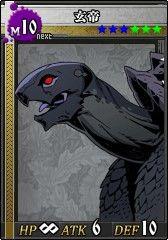 怪物卡 (M10) - Unlight(中文版) @ wiki資料站 - アットウィキ M10, Wiki, Fictional Characters