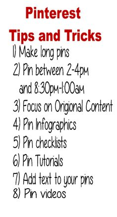 Pinterest tips and tricks WHEN TO PIN