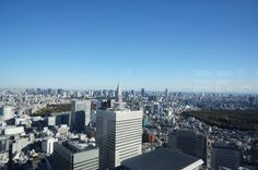November 27, 2012  The Tokyo Metropolitan Government Office