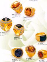 杂志 女式 手饰 婚庆戒指图片2167133