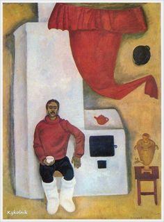 А таким он видел себя самЕрышев Николай Павлович (Россия, 1936-2004) «Автопортрет» 1970.