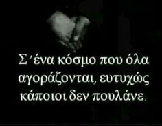 ..... Greek Quotes, True Words, Personality, Relationships, Life Quotes, Spirituality, Death, Posters, Thoughts