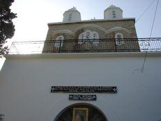 Klasztor świętego Jana Chrzciciela (Koroni)