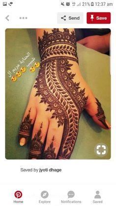 Henna Design Ideas – Henna Tattoos Mehendi Mehndi Design Ideas and Tips Mehandi Designs, Basic Mehndi Designs, Mehndi Designs Feet, Back Hand Mehndi Designs, Latest Bridal Mehndi Designs, Mehndi Designs For Beginners, Mehndi Designs For Girls, Mehndi Design Photos, Mehndi Designs For Fingers