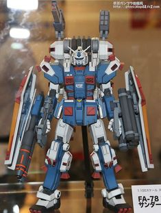 GUNDAM GUY: 1/100 FA-78-1 Full Armor Gundam: Mobile Suit Gundam Thunderbolt Customized Build - On Display @ Shizouka Hobby Show 2013