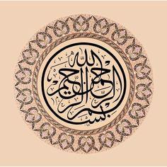 Huseyin Kutlu Islamic Art Calligraphy, Caligraphy, Great Words, Magick, Art History, Wall Art, Kaftan, Allah, Frames