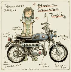 by @sekihang_MYBK on twitter Anime Motorcycle, Motorcycle Posters, Motorcycle Design, Manga Anime, Akira, Drawing Machine, Comic Layout, Bike Illustration, Female Character Design