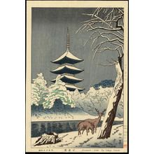 Asano Takeji: Sarusawa Pond - 猿沢池