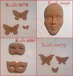 Πηγές του κόσμου art & craft