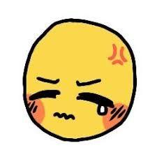 Emoji Stickers, Meme Stickers, Stupid Memes, Funny Memes, Emoji Drawings, Emoji Images, Cute Love Memes, Drawing Expressions, Cute Emoji