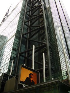 Shiodome / Tokyo / 15-01-2007 / photograph by Ice Grey (Tokyo)