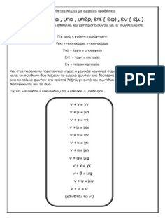 ΠΡΟΒΛΗΜΑΤΑ ΠΟΛΛΑΠΛΑΣΙΑΣΜΟΥ ΚΑΙ ΔΙΑΙΡΕΣΗΣ Greek Language, Book Sites, Document Sharing, Home Schooling, Reading Online, Social Media, Math, Learning, Math Resources