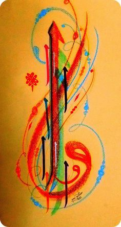 Islamic Calligraphy, Caligraphy, Sufi, Islamic Art, Love Is All, I Tattoo, Symbols, Abstract, Drawings