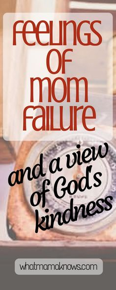 Christian encouragement for moms! What does the Bible say about mom mistakes? Does Scripture have comfort for moms? At the end of each day, are my #mommyfails weighed in the balance? But Isaiah 40 11 encourages me - He is my shepherd, not my accuser.
