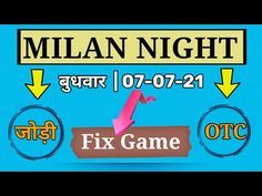 Milan Night Today 7 July 2021 Fix jodi or Penal Open To Close || Satta Matka Today Best Trick - YouTube Free Ads, Milan, The Creator, Night, Youtube, Youtubers, Youtube Movies