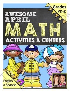 Preschool & Kindergarten Common Core Math Pack for April from NicoleAndEliceo on TeachersNotebook.com -  (66 pages)  - Engaging activities aligned to the common core standards for Kindergarten math in April