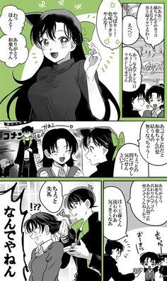 Embedded Gosho Aoyama, Detective Conan Wallpapers, Pusheen Cat, Magic Kaito, Case Closed, Childhood Friends, Me Too Meme, Anime Art Girl, Me Me Me Anime