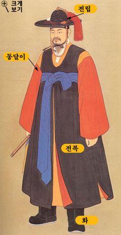 조선시대 전통 복장