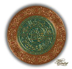 Fatiha suresi...Suat çetindağ tarafından yapılmıştır. Desen kitabım ve desenlerim tamamen derlemedir. .