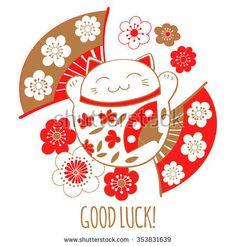 Cute kitty is a mascot, bringing good luck, Maneki Neko. On the stomach of a cat painted fan, symbolizing wealth and prosperity. Maneki Neko, Neko Cat, Lucky Cat Tattoo, Painted Fan, Japanese Cat, Kawaii Doodles, Little Doodles, Cat Doll, Kokeshi Dolls