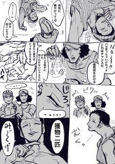 サイコパスタ (@muryoku_d) さんの漫画 | 84作目 | ツイコミ(仮) Peanuts Comics, Manga, Manga Comics