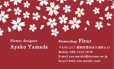 『【新着デザイン】上品&華やか♡桜柄の和風名刺』