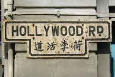 Travel With MWT The Wolf: World Famous Streets Hollywood Road Hong Kong Cina...