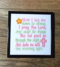 Now I Lay Me Down To Sleep Baby Nursery Sign Plaque Baby Shower Gift Bedtime Prayers Baptism Gift
