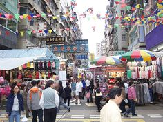 Ladies Market, Hong Kong